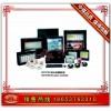 UniNet2000网络集成监控系统厂价直销