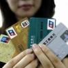 金华银-行--卡出售_理财好助手【QQ<738433091】