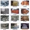 求购深圳废铜回收,废铁回收,废铝回收,废不锈钢回收