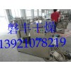 磐丰供应:不锈钢鸡精专用高速混合机,混粉机械,鸡精设备