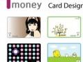 银联国际携韩国T-Money优化交通支付体验